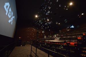 ユナイテッド シネマが 10カ所導入で 北海道から九州まで体感型 4d アトラクション シアターのシェアno 1 に Cinematopics